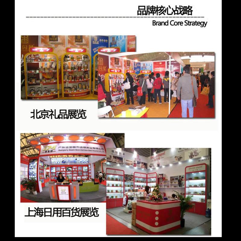 热烈庆祝广东迪圣朗不锈钢实业有限公司网站正式上线