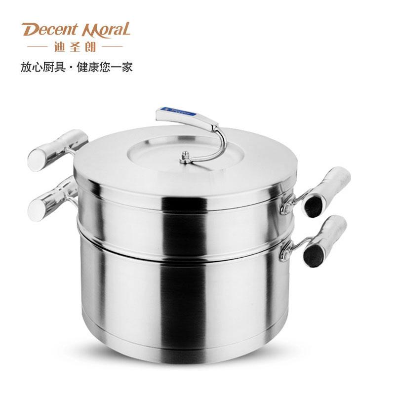 24欧米乐高锅+蒸格
