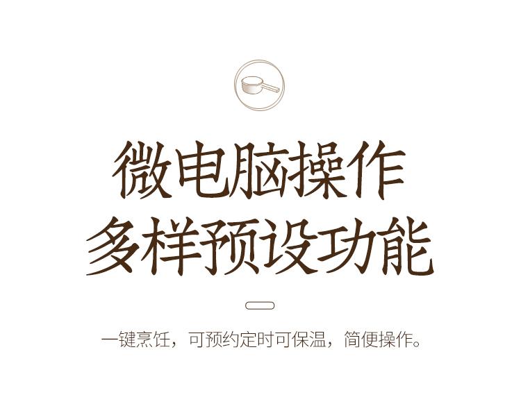 慧选_07.jpg