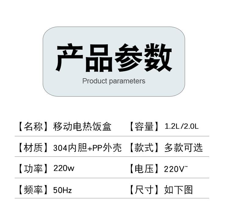 饭盒_212副本.jpg