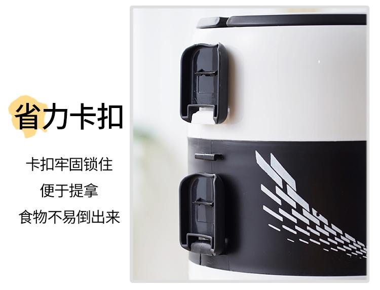 饭盒_26.jpg