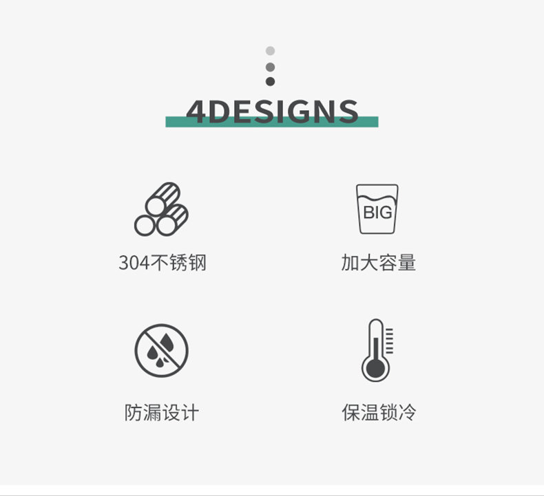菱纹食格_02.jpg