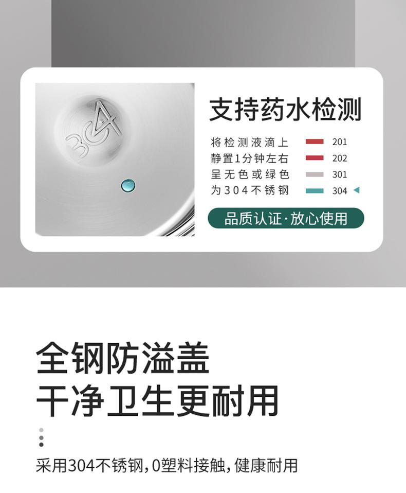 菱纹食格_05.jpg