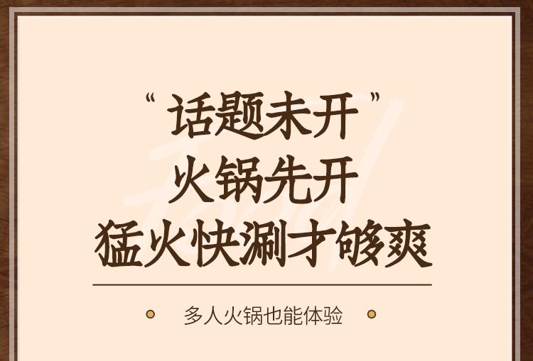 慧选_14.jpg