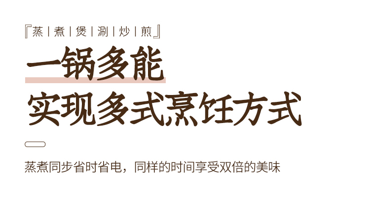 慧选_16.jpg