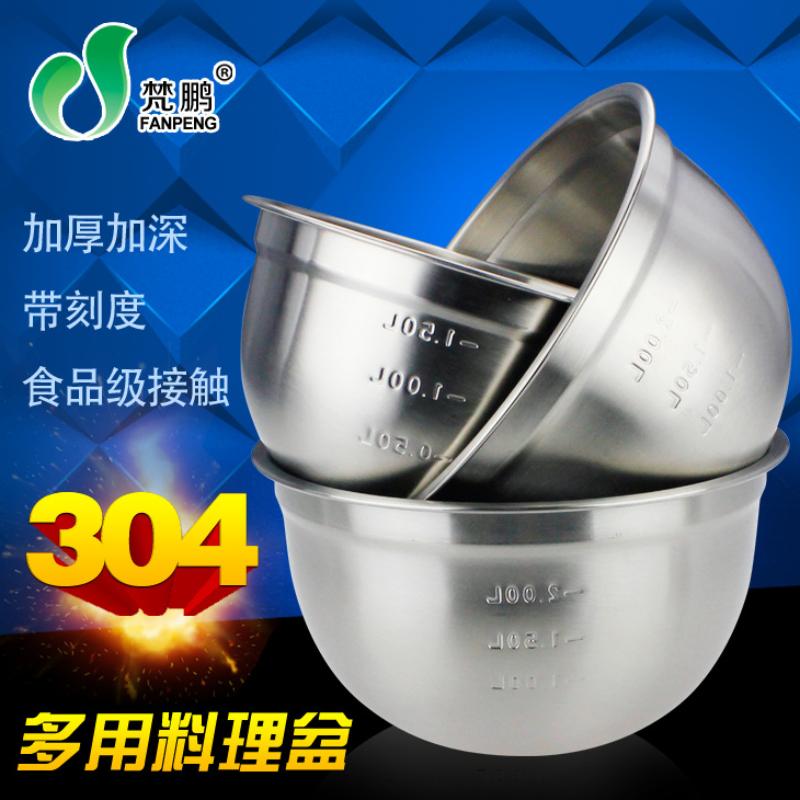 304不锈钢料理盆 加深带刻度打蛋和面烘焙盆
