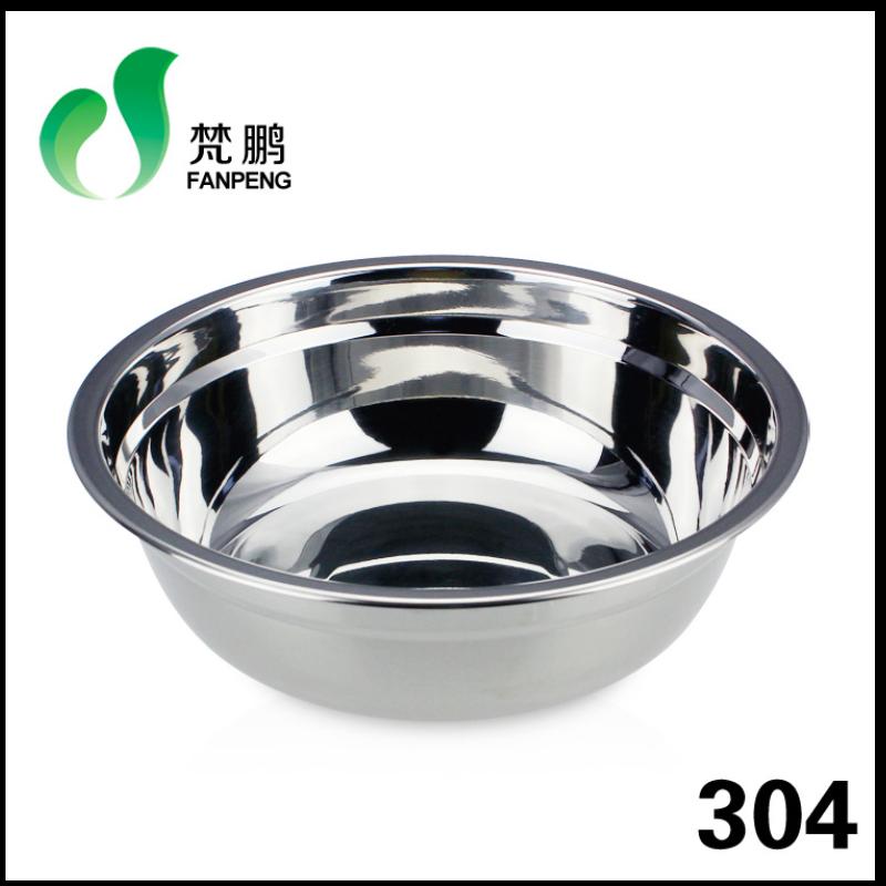 304不锈钢盆 无磁汤碗多用菜汤盆反边调料味斗 酒店码斗